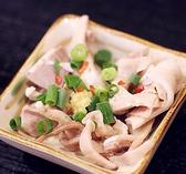 元祖もつ鍋 楽天地 天神本店のおすすめ料理2