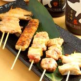庄や 東武練馬店のおすすめ料理3