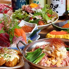 大衆居酒屋 ド鉄っのおすすめ料理1
