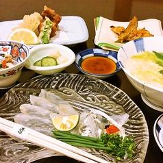 浅草 みよし 本館のおすすめ料理1