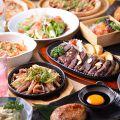 喰人 EAT-MAN 梅田茶屋町店のおすすめ料理1