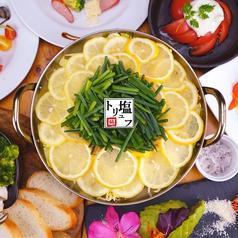 個室バル CAROLINA カロリーナのおすすめ料理1