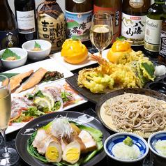 Food&Beverage バレル BARREL