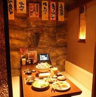 全席個室のプライベート空間でお食事できる大宮の居酒屋