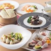 中国料理 グランド白楽天のおすすめ料理2
