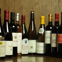 ≪約50種類≫ワイン通も唸る豊富な品揃え