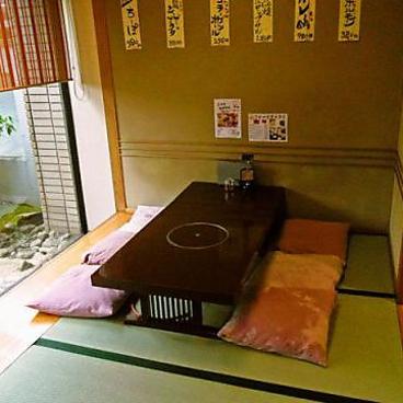 げんき食堂 WAKU家の雰囲気1