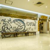 海ぶね 川崎店の雰囲気3