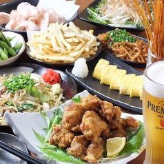 居酒屋ダイニング あじと AZITO 下北沢南口店のおすすめ料理1