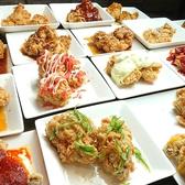 韓国美料理 チェゴチキンのおすすめ料理3