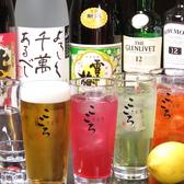 食彩家 こころ 新潟駅前店のおすすめ料理3