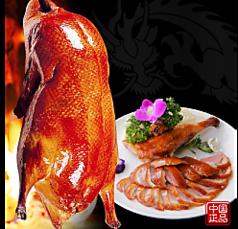 北京料理 龍吟の写真