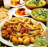 ジャンボ虎の子 新宿東口店のおすすめ料理2