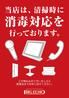 ビッグエコー BIG ECHO 大船駅前笠間口店のおすすめポイント3