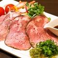 料理メニュー写真【店主のその日おススメ】牛タンのローストビーフ