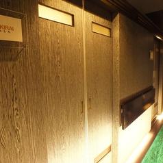 1部屋ひと部屋区切られているので完全にプライベート空間