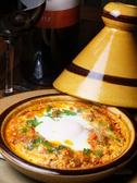 地中海バル MANVAR マンワールのおすすめ料理2
