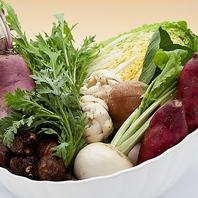 四季折々の食材を、安心・新鮮な状態でご提供致します