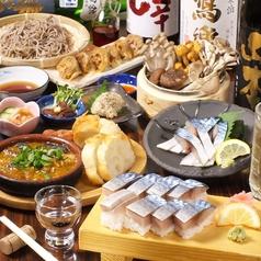 寿司バール バッテラロックのコース写真