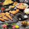 日本酒と串カツ 一穂 希SAKUのおすすめポイント3