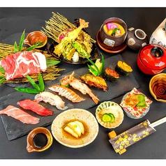 寿司と黒毛和牛 鮪一番 恩納サンセットモール名嘉真店のおすすめ料理1