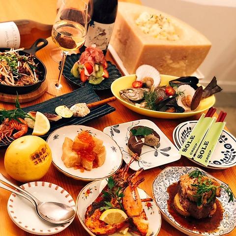食堂★酒バ ココソーレ(COCOSOLE)