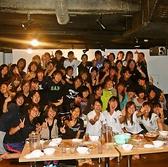 ジャンボ虎の子 新宿東口店のおすすめ料理3