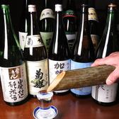 居乃一BAN 金沢のおすすめ料理3
