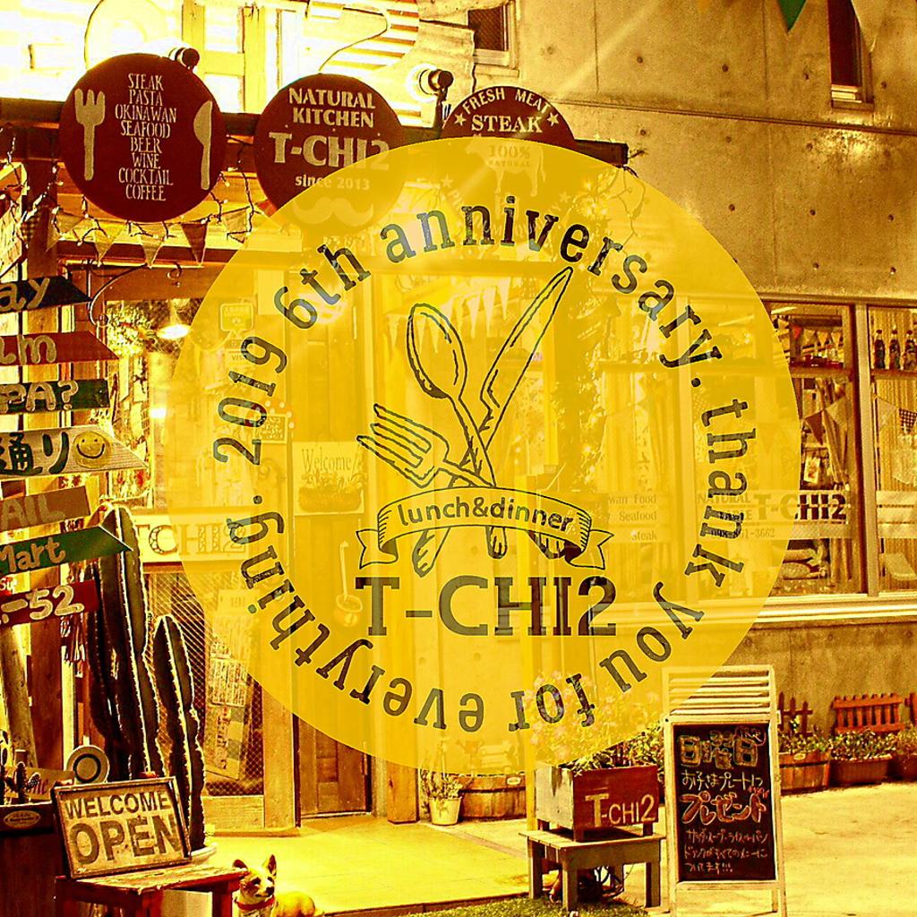 てぃーち2 T-CHI2 国際通り店|店舗イメージ8