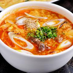 大将名物 カルビスープ(1辛~鬼辛)辛いけどやみつきの美味しさ♪