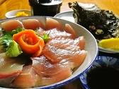 海の食堂はっかいのおすすめ料理2