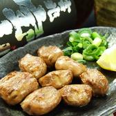 わたたん 京都錦店のおすすめ料理2