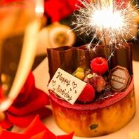横浜で誕生日・記念日のお祝いするなら♪サプライズOK!