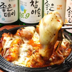 韓国料理店 ぎわ 心斎橋の写真