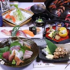 海鮮酒場 えん屋 炎屋店のおすすめ料理1