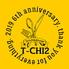 てぃーち2 T-CHI2 国際通り店