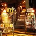 ◆秋葉原駅から徒歩一分のアクセスとは思えない隠れ家感♪