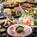 博多もつ鍋と地鶏水炊き専門店 そら 筑紫口店のおすすめ料理1