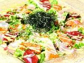居酒や 海蔵 かいぞう 金沢のおすすめ料理2