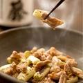 料理メニュー写真セセリ身焼