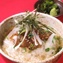 出汁茶漬け(鮭/梅/明太)