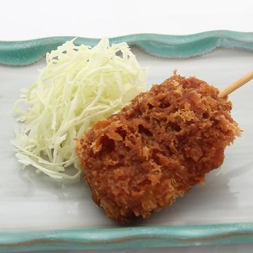 一軒め酒場 御徒町アメ横店のおすすめ料理1