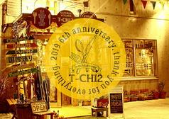 てぃーち2 T-CHI2 国際通り店の写真