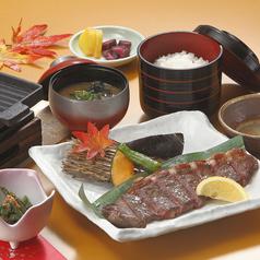 ながさわ 稲美町店のおすすめ料理1