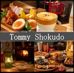 Tommy Shokudo トミーショクドウの写真