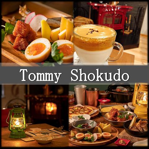 Tommy Shokudo