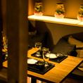 デートや休日のお出かけ帰りのお食事にもゆったりと寛ぐ癒しの空間でおもてなし。こだわりの和空間で足を伸ばしてごゆっくりとお食事をお愉しみください◎