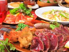 Sky Dining Bar ルーツ ROOTSのおすすめ料理1