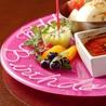鉄板焼 バンブーグラッシィ 恵比寿店のおすすめポイント3