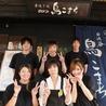 日比谷鳥こまち 松戸五香店のおすすめポイント3